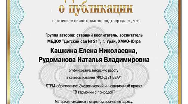 Certificate C #205080
