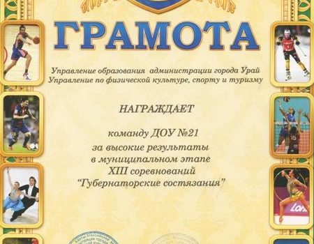 Кашкина