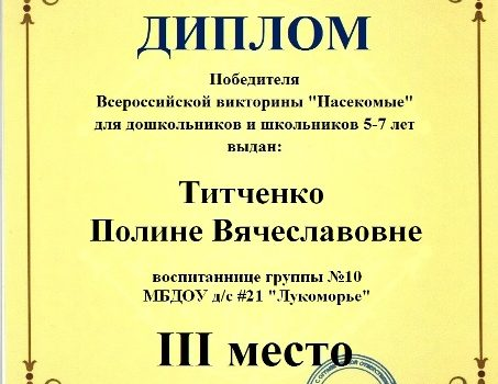 Казарян Наталья Ивановна