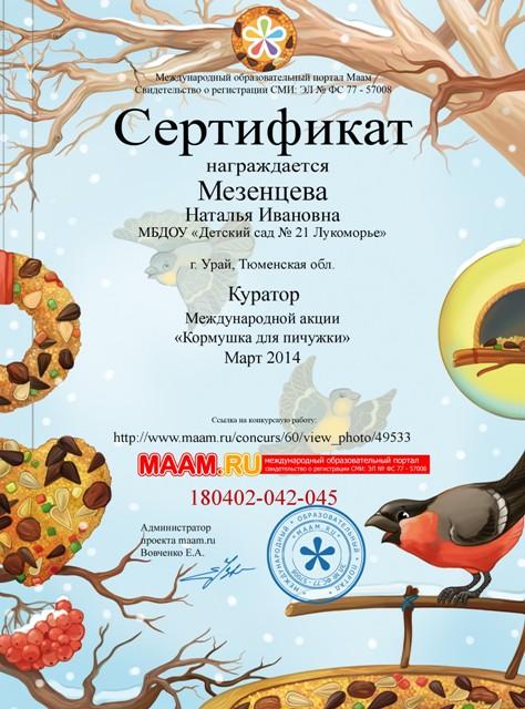 180402-042-045-sert