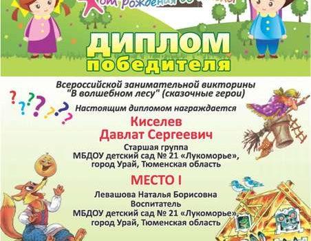 Киселев Давлат