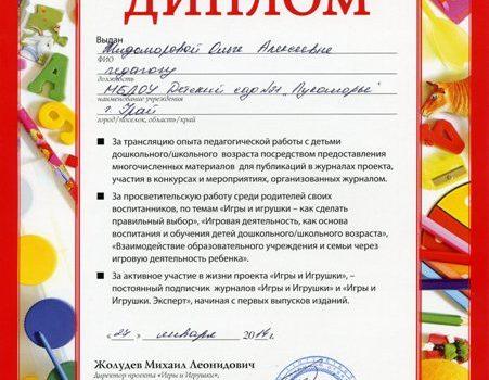 Жидоморова ОА487
