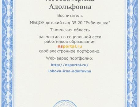 копия 021