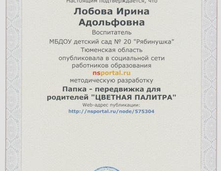 копия 022