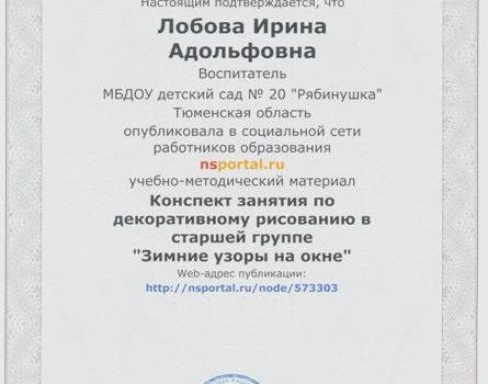 копия 023