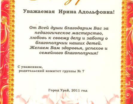 копия 066