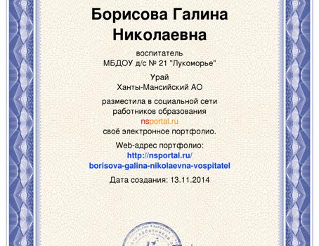 sertifikat_portfolio-526151