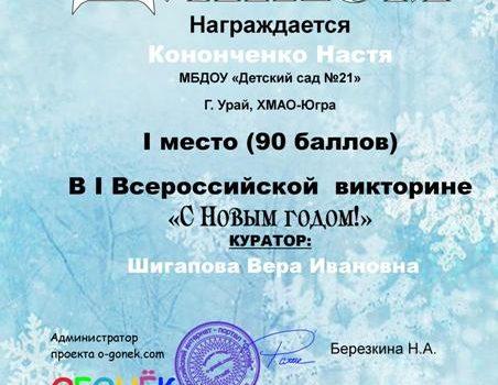 Дети Шигапова 5