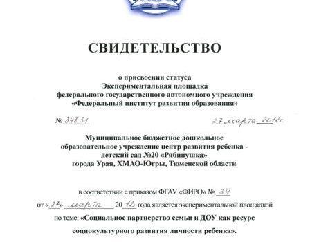 Кашкина 21