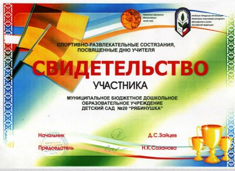 Кашкина 3