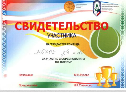 Кашкина 5