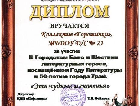 Кашкина 8