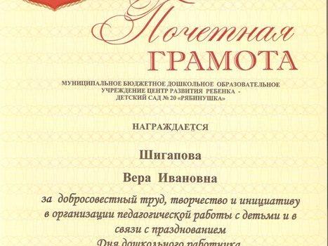 Шигапова 10