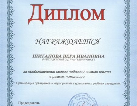 Шигапова 7