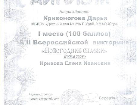 сканирование0008