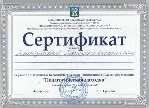 Малоземова 2