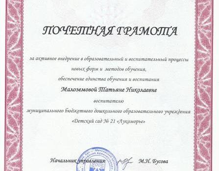 Малоземова 7