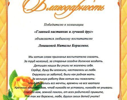Лнвашова011