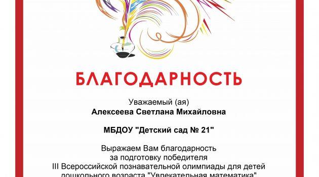Алексеева русская культура 2017