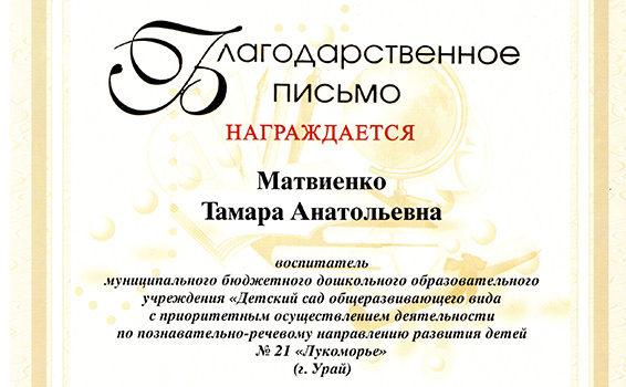 Департамент 2013