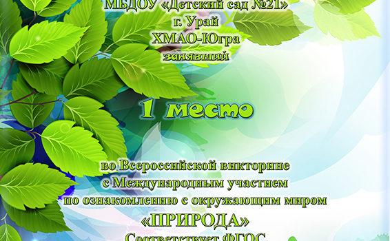 Костенко Захар, 2019 шига