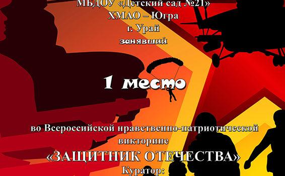 Костенко М 2016, шига