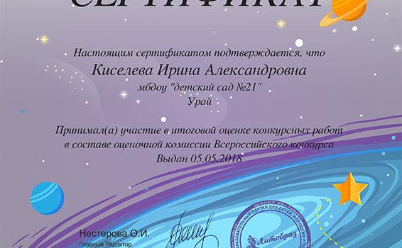 Litobraz Diploma