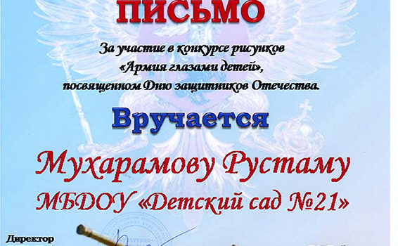 Мухарамов рустам2018