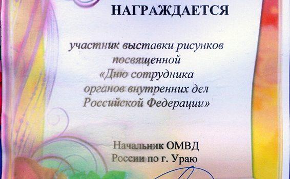 Портнов Руслан - 10001