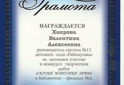 Рисунок (13)