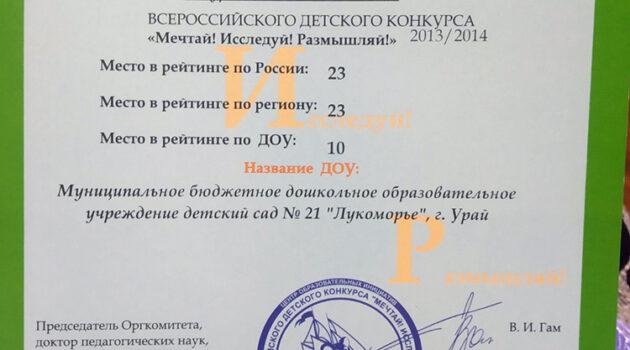 2014 мельник к.