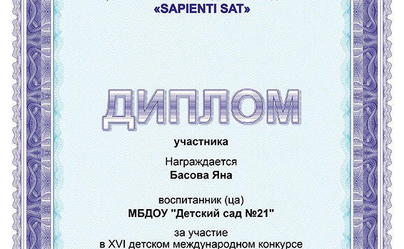 basova_yana