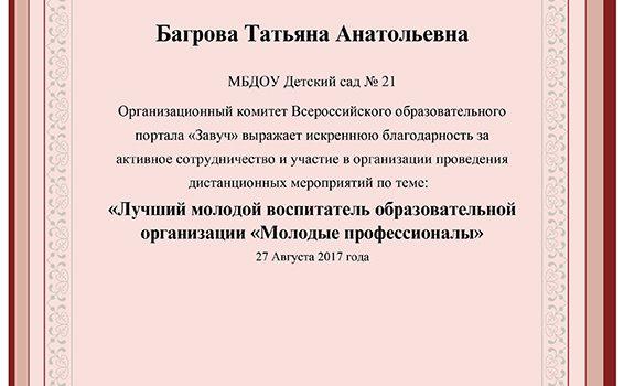 pismo.pdf