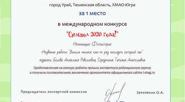 КДС-СДГ № 59-218-Гутченко Кирилл Алексеевич