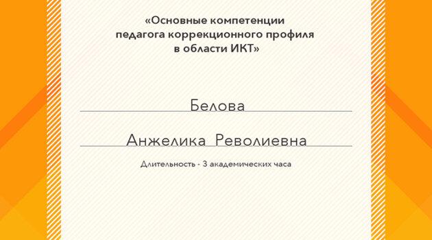 МЕРСИБО ОТ 6 МАЯ сертификат20