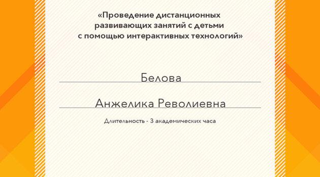 МЕРСИБО ОТ 8 АПРЕЛЯ сертификат20