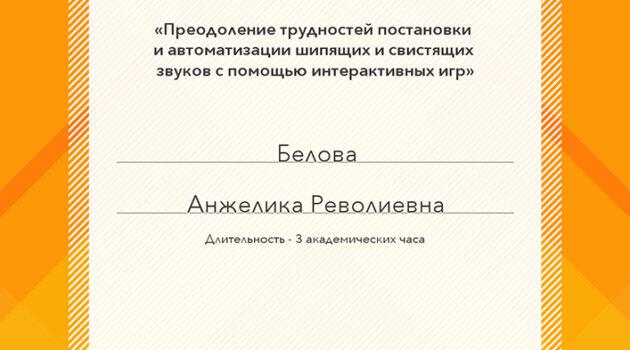 МЕРСИБО от 15 апреля сертификат20