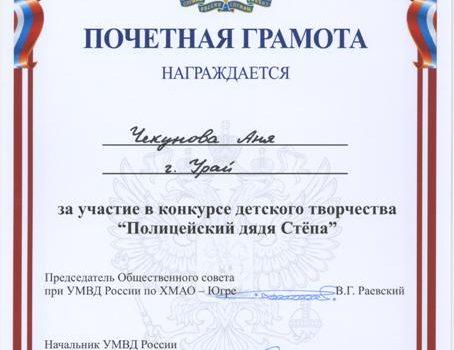 CHekunova-Anya-2