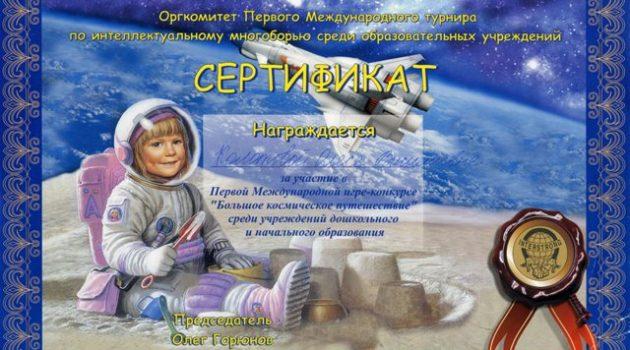 Kolotova758