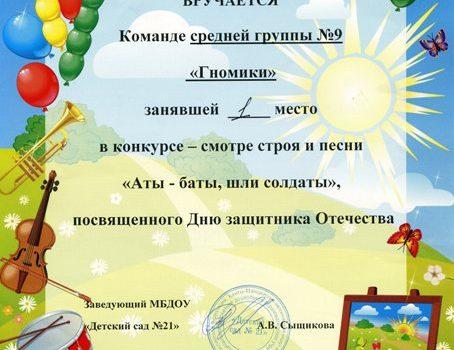 Kolotova763