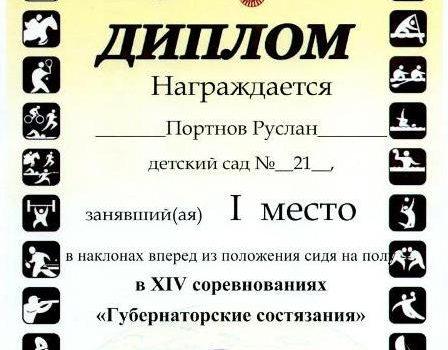 Portnov-Ruslan