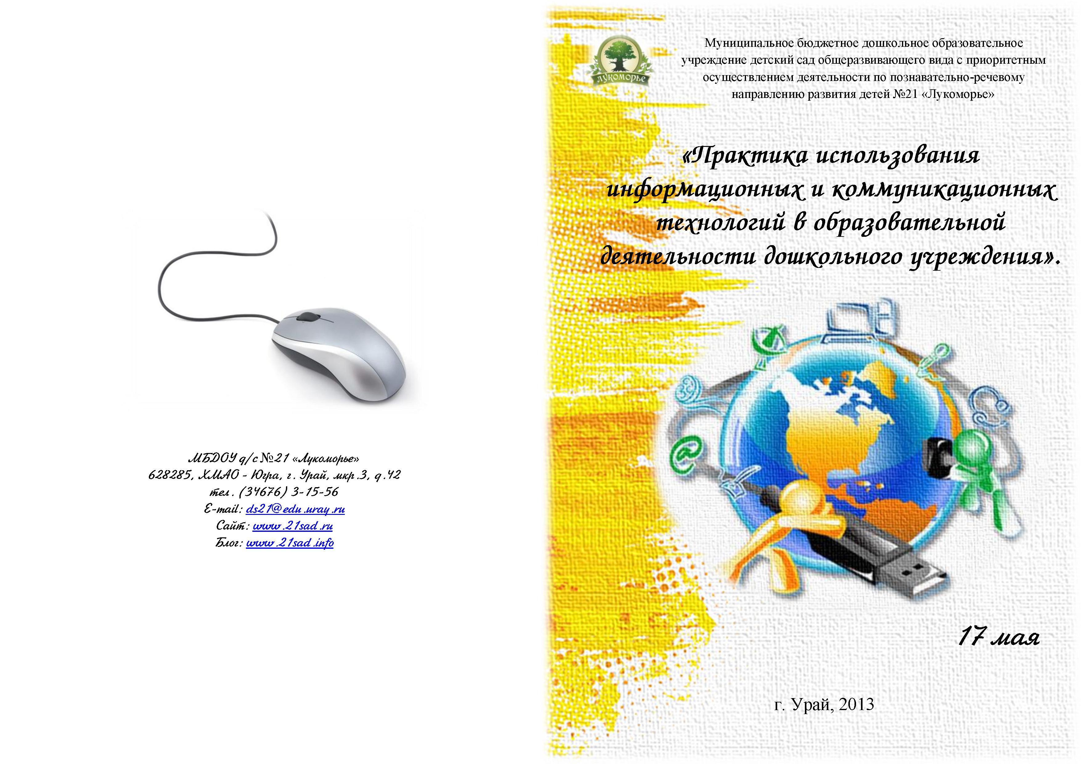 Programmy-seminara0006