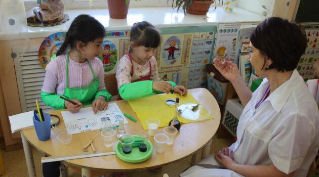 детский сад 21 опыт с пером