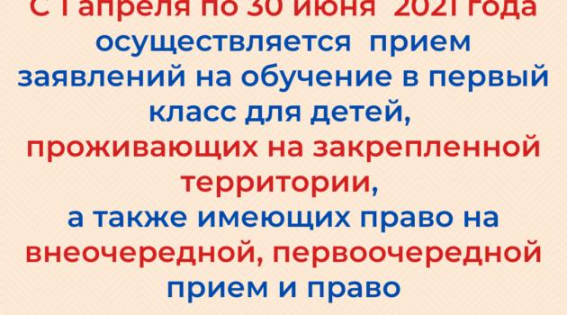 изображение_viber_2020-12-22_16-50-58