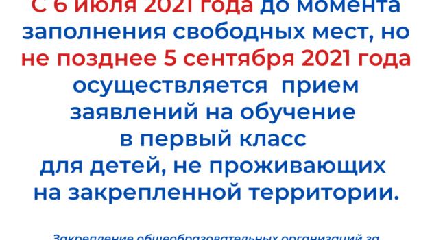 изображение_viber_2020-12-22_16-51-12