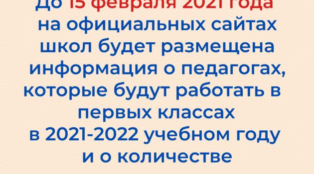 изображение_viber_2020-12-22_16-51-55