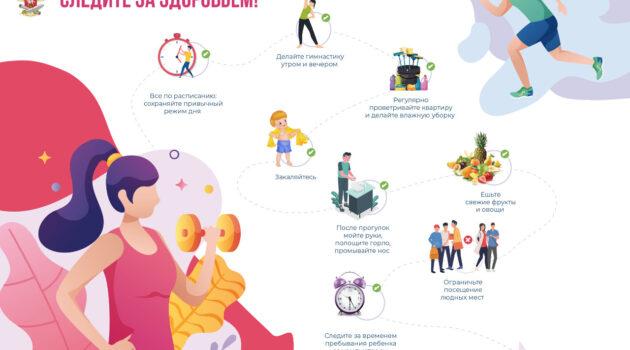infograph7