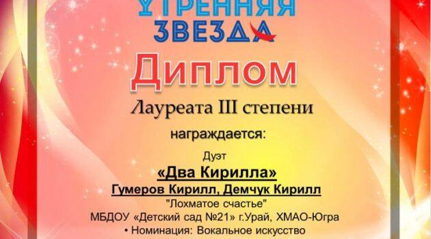 Пахмутова АС +дети всероссийский